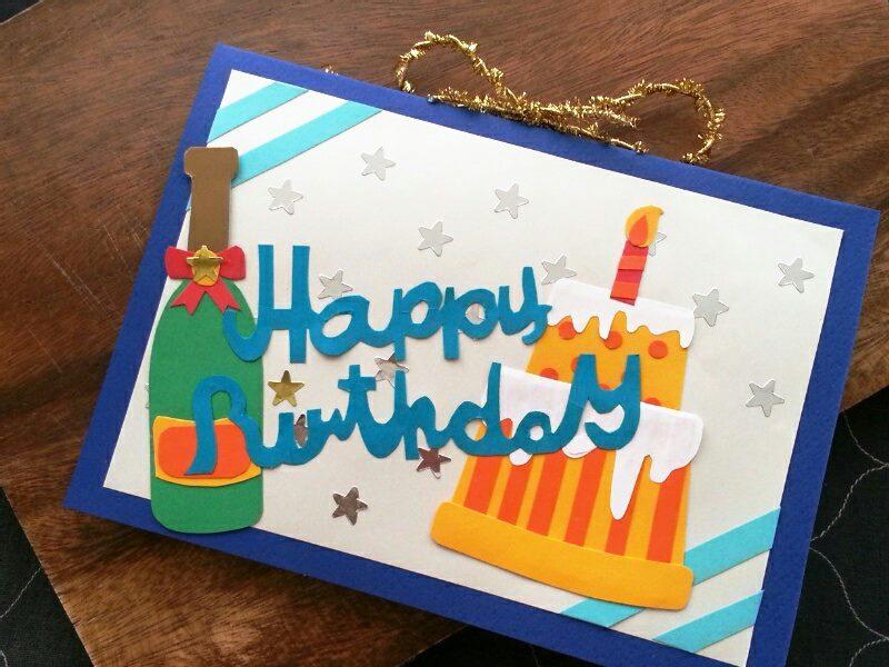 about_birthdaycard